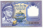 Nepal 1 Rupee ND(1974), P22, Signature 11 UNC