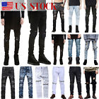 Mens Ripped Long Skinny Jeans Trousers Destroyed Frayed Slim Fit Denim Pants