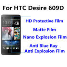 3pcs For HTC Desire 609D Good Touch MatteAnti Scratch High Clear Screen Film