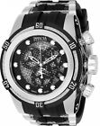 @NEW Invicta Reserve 52mm Bolt Zeus Swiss Made Twisted Metal Poly Strap 20418