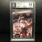 1992 Shaquille O'Neal Stadium Club Members Only #247 Rookie RC BGS 9.5 GEM MINT!