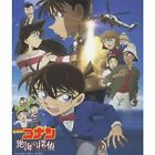 Detective Conan Case Closed Private Eye in the Distant Sea Soundtrack CD Japan