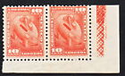MEXICO 1934 PAIR OF SAVINGS STAMPS CV A1706