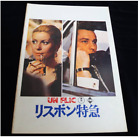 Jean Pierre Melville DIRTY MONEY Japanese Movie Theater Program
