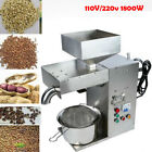 Automatic Commercial Cold Oil Screw Seed Press Machine Stainless Steel 1800W