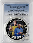 2016 P 1 Tuvalu STAR TREK PCGS PR70DCAM JAMES T KIRK AND SPOCK Silver Coin