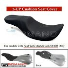 Black 2-Up Cushion Seat For Paul Yaffe Stretched Tank Harley Touring FLHT FLHR