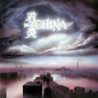 China  ‎– Sign In The Sky CD NEW