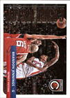 2015-16 Panini Complete Basketball Insert Parallel Singles (Pick Your Cards)