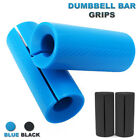 Thick Bar Grips Barbell Dumbbell Kettlebell Fat Bar Training Muscle Black Blue