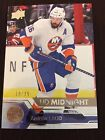 2017 Upper Deck Fall Expo Hockey Promo Cards - Checklist Added 11