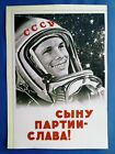 Poster Gagarin Space Soviet Russian Rocket Astronaut Cosmonaut Reproduction USSR