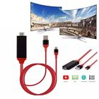 2M 8 Pin Lightning to HDMI TV AV Adapter Cable for iPad iPhone 6S 7 Plus MY