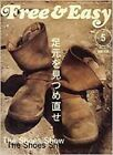 Free  Easy2006 5 Mens Fashion Magazine Japan Book THE SNEAKERS STORY SHOES