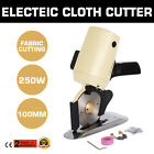 ELECTRIC CLOTH CUTTER FABRIC CUTTING MACHINE INDUSTRIAL 100MM BLADE HAND-HELD