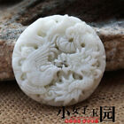 beautiful 100% Crafted carved dragon Phoenix white jade pendants