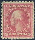 467 Used PSE Graded 80 PSE Certificate  01277315 Rare Stamp