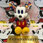 BNWT Disney Store 2018 Bold  Bright Mickey mouse memories March Plush Limited