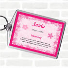 Sania Name Meaning Bag Tag Keychain Keyring  Pink