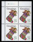 Scott #2872 PB of 4#P11111  29c Christmac Stockings MNH 28-J1