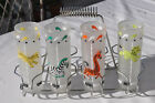 Set 4 Vintage Libbey Frosted Circus Animal Drinking Glasses with holder for 8