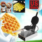 Electric Bubble Egg Cake Maker Oven Waffle Bread Pan Kitchen Cooking Machine US