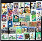 JAPAN SELECTION OF 39 DIFFERENT COMMEMORATIVES POSTALLY USED