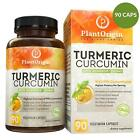 Turmeric Curcumin with Bioperine 1500mg. Highest Potency Available. Optimum with
