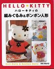 Hell Kitty Knit Dolls & Bonbon Dolls Japanese Crochet-Knitting Craft Book