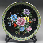 6 Inch Chinese Rose Porcelain painted Peony Plate w Qianlong Mark