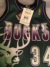 Mitchell & Ness Authentic Ray Allen Jersey Size Large