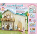 Sylvanian Families Calico Critters Toys R Us Limited Dolls Hill House Gift Set