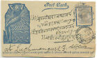 INDIA VINTAGE POSTCARD SHOW.FLYING QUEEN OF PARIES PRINT STAMP ON RIGHT#1799