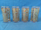Vintage 1960s Gold Weighted Tumblers, Four Seasons Design , Set of 4