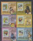 Z536. Guinea - MNH - Nature - Insects - Butterflies - Deluxe - 2008 - Imperf