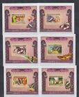 Z536. Guinea - MNH - Nature - Insects - Butterflies - Deluxe - 2009 - Imperf