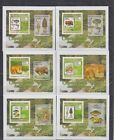 Z536. Guinea - MNH - Nature - Plants - Mushrooms - Deluxe - 2009 - Imperf