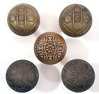 ANTIQUE DOOR KNOB LOT CAST BRASS EASTLAKE VICTORIAN AESTHETIC MOVEMENT 5pcs
