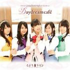 ? Anime Is the Order a Rabbit Opening Theme: Daydream cafe [First Limited] CD JP
