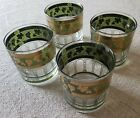 Set of 4 small Mid-Century Cera Glass Cocktail Glasses - Green Gold Grapevine