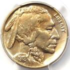 1918 2 Feathers Buffalo Nickel 5C FS-401 - PCGS AU - Rare Two Feathers Variety