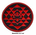Battlestar Galactica Red Colonial Warrior Logo Uniform Costume Patch badge