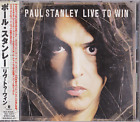 Paul Stanley Live To Win Japan CD Obi 2006 UICY-1366