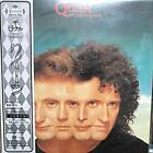 Queen the Miracle Paper Jacquet specification unopened Limited Edition
