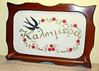 Victorian Era Wood Towel Holder with Embroidered Bird/Flowers