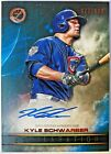 2016 Topps Legacies of Baseball Cards - Review Added 51