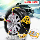 1PC Anti skid Car Tire Chain Beef Tendon Thickened Wheel Chain for Snow Mud Road