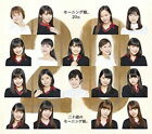 20th Hatachi no Morning Musume First Limited Edition UP FRONT WORKS Z CD DVD New