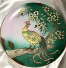 Vintage Coralene Glass Beaded Colorful Rooster  Flower Plate