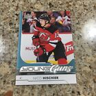 2017-18 Upper Deck Series 1 Hockey Cards 15